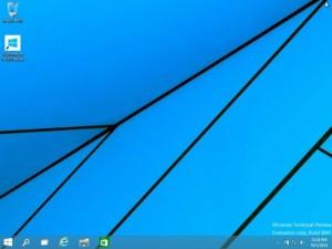 Десктоп екран на Windows 10