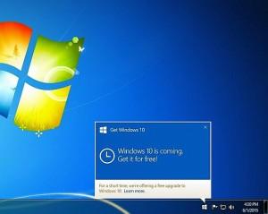 инсталиране на ъпдейт за Windows 10